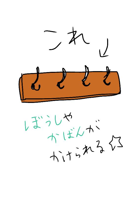 f:id:chiyohapi:20181230153903p:plain
