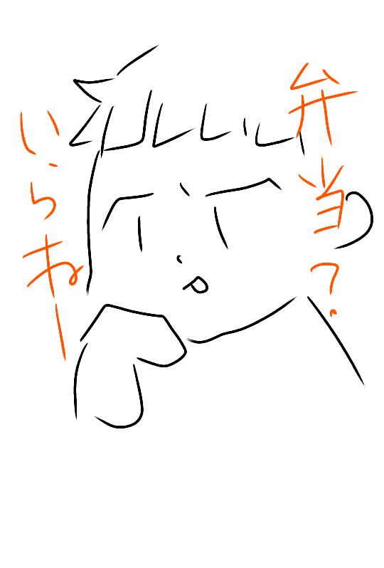 f:id:chiyohapi:20190101072947p:plain
