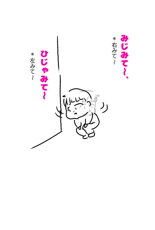 f:id:chiyohapi:20190101074946p:plain