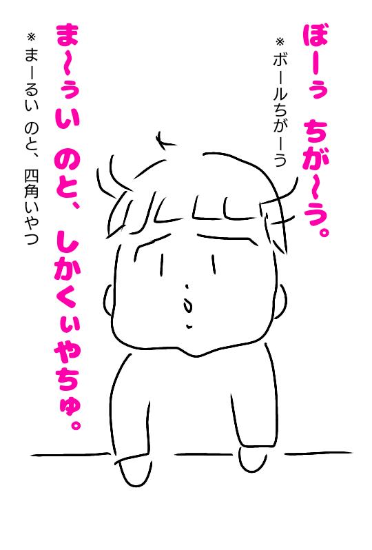 f:id:chiyohapi:20190123163048p:plain