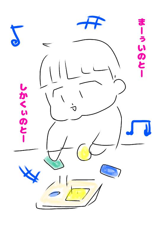 f:id:chiyohapi:20190124055041p:plain
