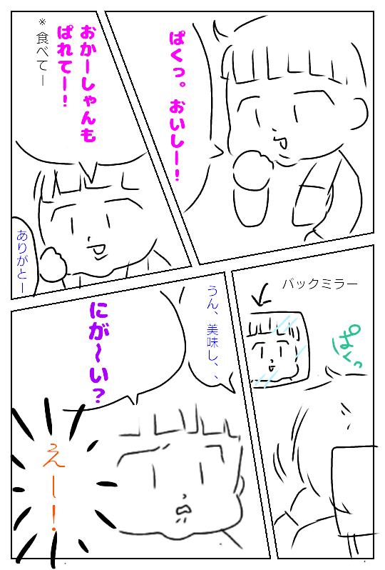 f:id:chiyohapi:20190129055503p:plain