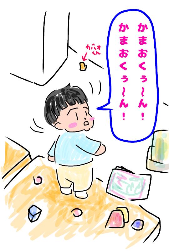 f:id:chiyohapi:20190201055203p:plain