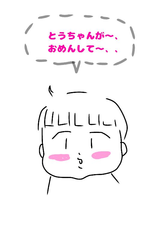 f:id:chiyohapi:20190203183759p:plain