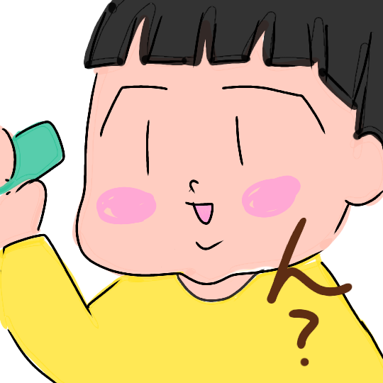 f:id:chiyohapi:20190223050444p:plain