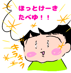 f:id:chiyohapi:20190305061741p:plain