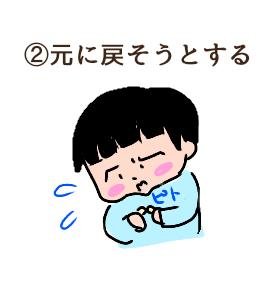 f:id:chiyohapi:20190309141825p:plain