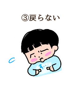 f:id:chiyohapi:20190309141842p:plain