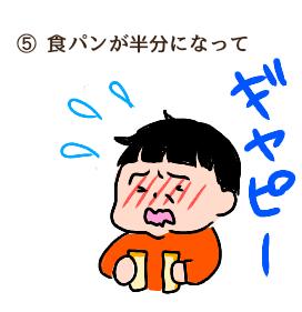 f:id:chiyohapi:20190309142038p:plain