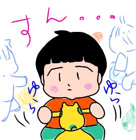 f:id:chiyohapi:20190314062547p:plain