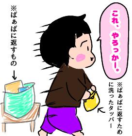 f:id:chiyohapi:20190322052356p:plain