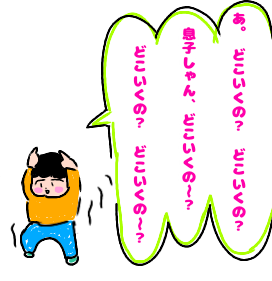 f:id:chiyohapi:20190324061850p:plain