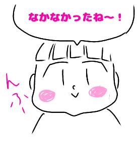f:id:chiyohapi:20190326053914p:plain