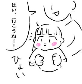 f:id:chiyohapi:20190326054314p:plain