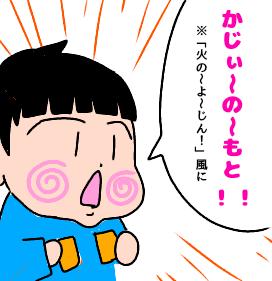 f:id:chiyohapi:20190327053342p:plain