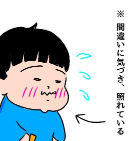 f:id:chiyohapi:20190327053608p:plain