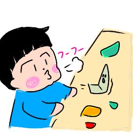 f:id:chiyohapi:20190401052047p:plain