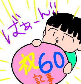 f:id:chiyohapi:20190406071909p:plain