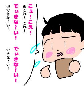 f:id:chiyohapi:20190406203249p:plain