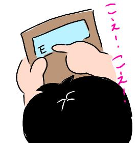f:id:chiyohapi:20190406203338p:plain