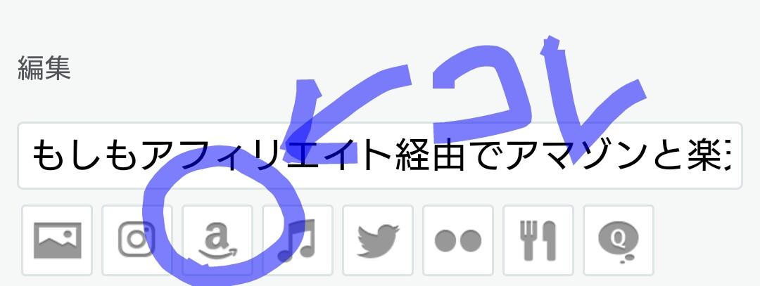 f:id:chiyohapi:20190408053624j:plain