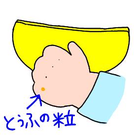 f:id:chiyohapi:20190412050242p:plain