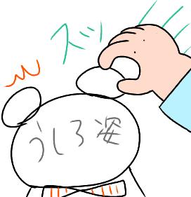 f:id:chiyohapi:20190412060431p:plain