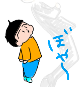 f:id:chiyohapi:20190419052259p:plain