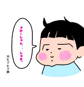 f:id:chiyohapi:20190422052736p:plain