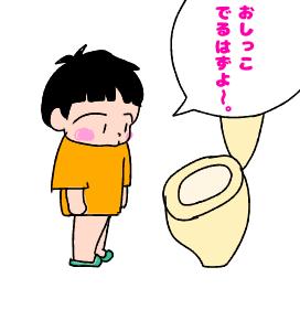 f:id:chiyohapi:20190508054846p:plain