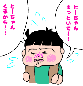 f:id:chiyohapi:20190508155934p:plain