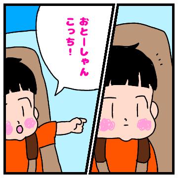 f:id:chiyohapi:20190509053916p:plain