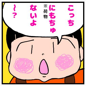 f:id:chiyohapi:20190509053927p:plain
