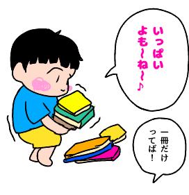f:id:chiyohapi:20190510045937p:plain