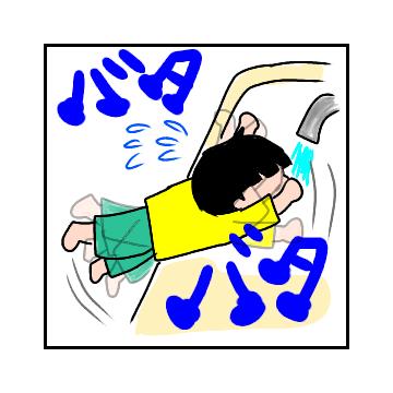 f:id:chiyohapi:20190518061547p:plain