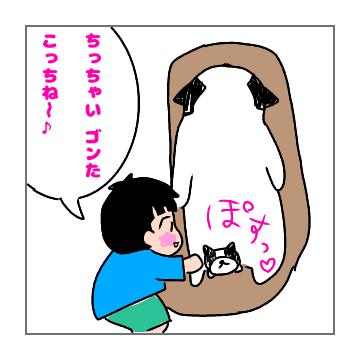 f:id:chiyohapi:20190521052527p:plain