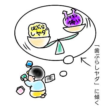 f:id:chiyohapi:20190523053434p:plain