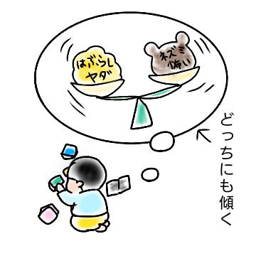 f:id:chiyohapi:20190523053522p:plain
