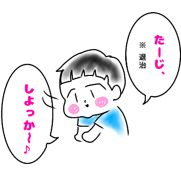 f:id:chiyohapi:20190525060808p:plain