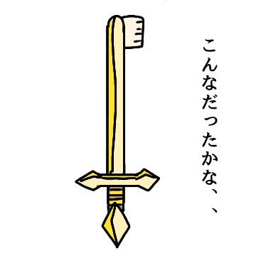 f:id:chiyohapi:20190525061406p:plain