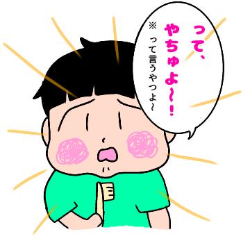 f:id:chiyohapi:20190525061958p:plain