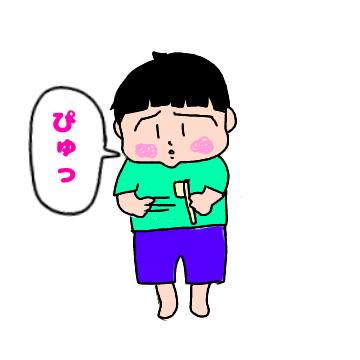 f:id:chiyohapi:20190525063503p:plain