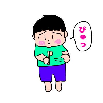 f:id:chiyohapi:20190525063533p:plain