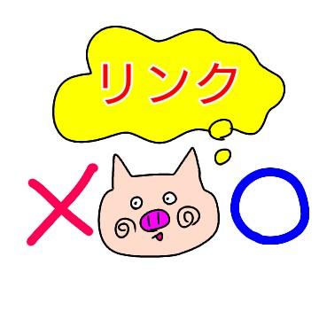 f:id:chiyohapi:20190525145708j:plain