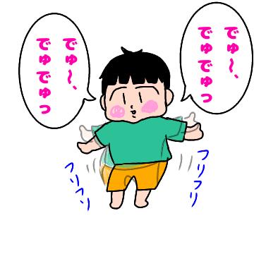 f:id:chiyohapi:20190526060733p:plain
