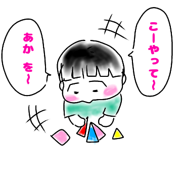 f:id:chiyohapi:20190529053512p:plain