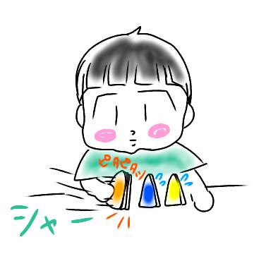 f:id:chiyohapi:20190531054408p:plain