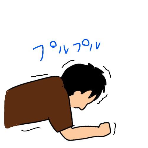 f:id:chiyohapi:20190612050341j:plain
