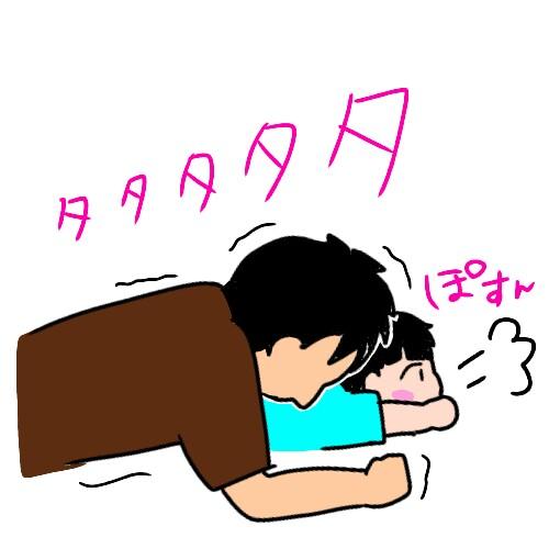 f:id:chiyohapi:20190612050345j:plain