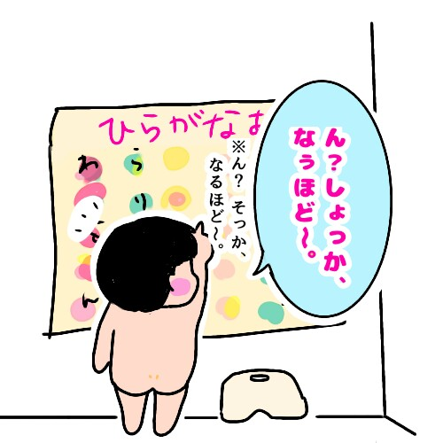 f:id:chiyohapi:20190619055310j:plain